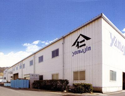 ヤマジン工場