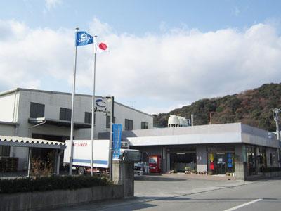 ヤマジン本社工場